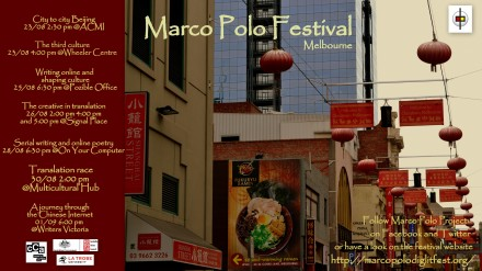 Marco Polo Festival events